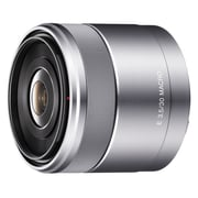 Sony 30mm f/3.5 E-mount Macro Fixed Lens SEL30M35