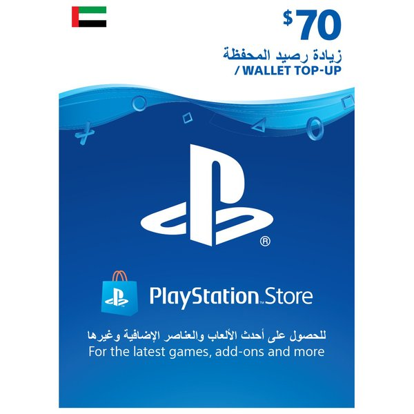 Playstation Network Live USD 70 Online Gift Card